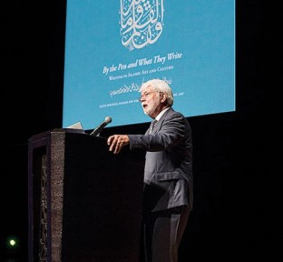 The Sixth Biennial Hamad bin Khalifa Symposium on Islamic Art