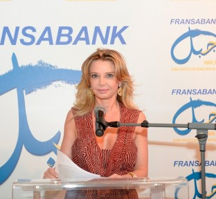 The 11th edition of Fransabank - JABAL 2015