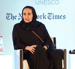 Qatar Museum's Chairperson at NYT