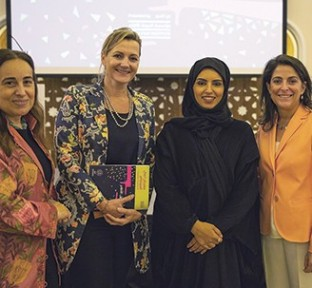 Doha Film Institute Hosts Event for Qatar's Diplomatic Community