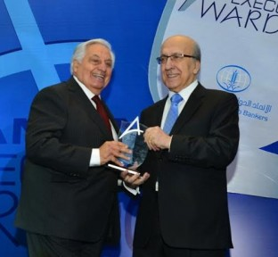 Double Recognition for Bank Audi at the UAB Annual Arab Banking Conference
