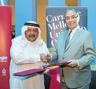AlFaisal Without Borders Foundation and Carnegie Mellon Launch Entrepreneurship Center