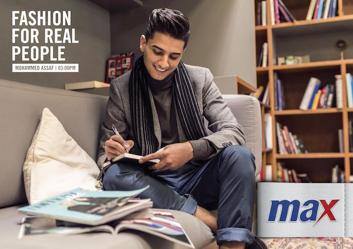 Max Launches Phase Two of its 'Fashion for Real People' Campaign