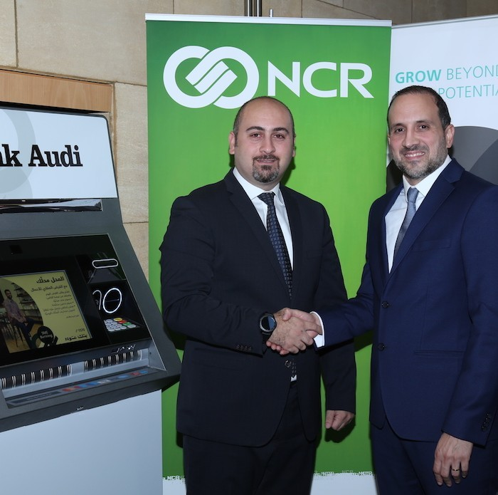Bank Audi Introduces The Most Innovative ATMs