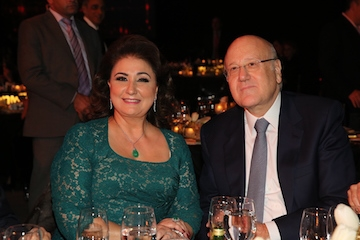 Former PM Mikati and wife.JPG